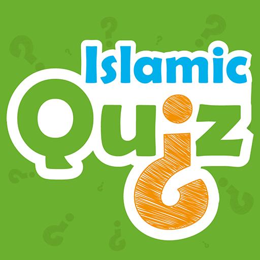 Islamic Quiz أيقونة