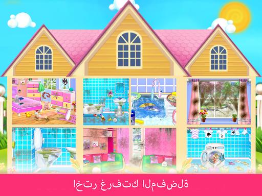 تنظيف المنزل - تنظيف المنزل لعبة بنات 1 تصوير الشاشة