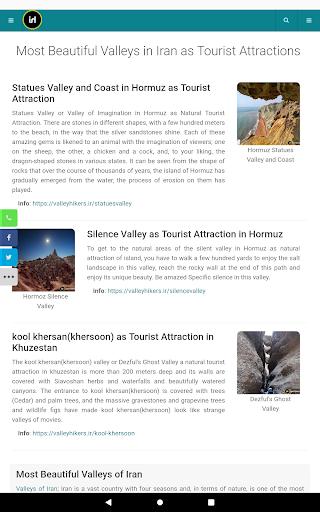 Iran Valleys screenshot 9