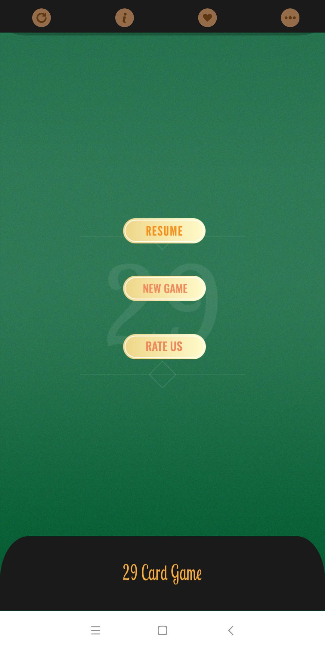 Twenty nine 29 Merriage Card Game 2 تصوير الشاشة