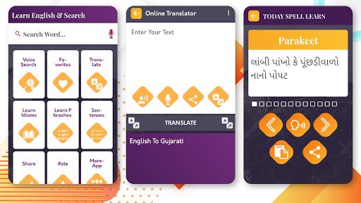 English To Gujarati Translator screenshot 8