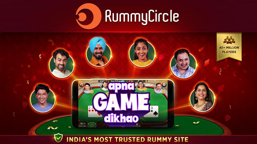 RummyCircle - Play Ultimate Rummy Game Online Free 2 تصوير الشاشة