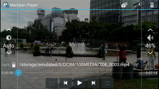 Meridian Player screenshot 5
