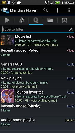Meridian Player screenshot 1