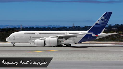 طائرة طيران محاكاة : لعبة الطائرة، ألعاب المغامرات 1 تصوير الشاشة