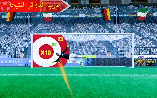 كرة قدم كرة القدم فليك كأس العالم 3 تصوير الشاشة