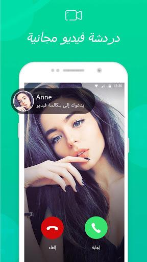 دردش بالعربي مع غرباء في مكالمة فيديو على LivU وبس 5 تصوير الشاشة