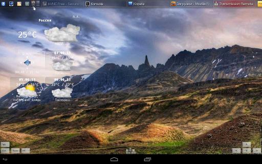 bVNC: Secure VNC Viewer screenshot 13