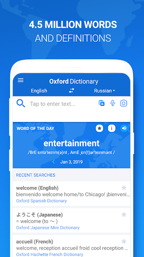 Оxford Dictionary with Translator 1 تصوير الشاشة