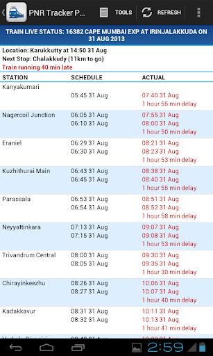 Indian Rail Guide screenshot 4