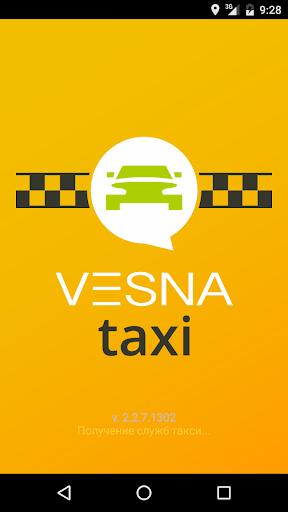 VESNA taxi 1 تصوير الشاشة