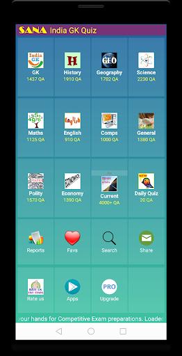 India GK screenshot 1