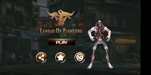League of Fighters screenshot 2