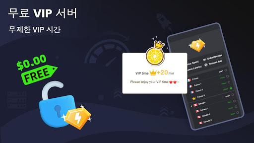 3X VPN - 안전한 서핑, 앱 및 사이트 부스트 screenshot 7