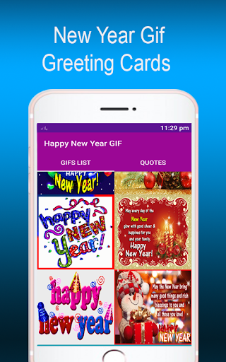 New Year GIF 2021 screenshot 4