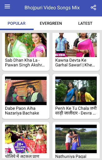Bhojpuri Video Songs HD Mix screenshot 5
