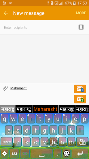 Quick Marathi Keyboard Emoji & Stickers Gifs स्क्रीनशॉट 3