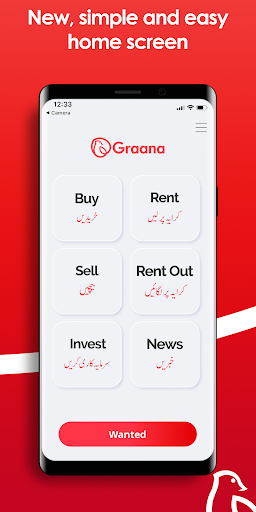 Graana: Pakistan's 1st Real Estate Marketplace 1 تصوير الشاشة