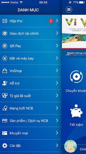 NCB Smart screenshot 5
