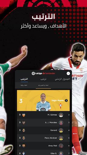 La Liga - Live Football - عشرات كرة القدم الحية 7 تصوير الشاشة