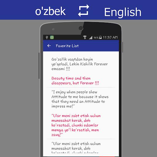 Uzbek English Translator screenshot 7