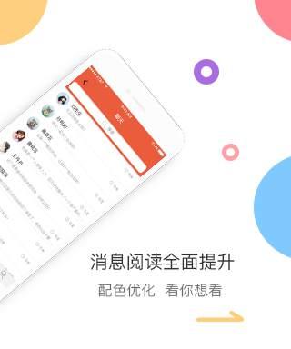 아이밍, 전 세계인과 대화하는 번역 메신저 screenshot 4