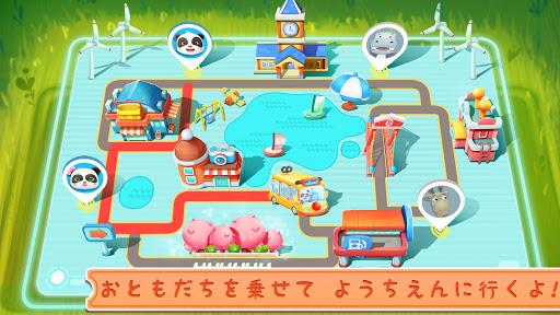 パンダの幼稚園バス-BabyBus 子ども・幼児向け screenshot 2