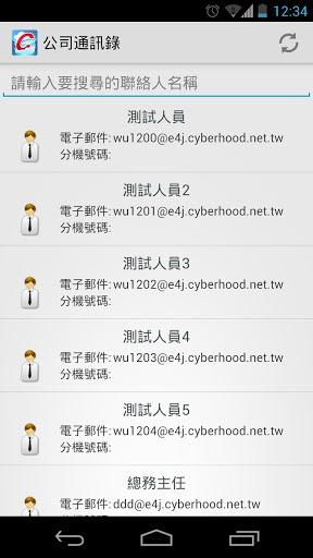 Cyberhood 4 تصوير الشاشة