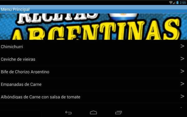 Recetas Argentinas 2.0 screenshot 5