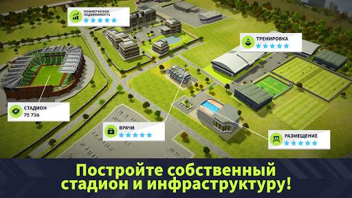 Dream League Soccer 2021 скриншот 5
