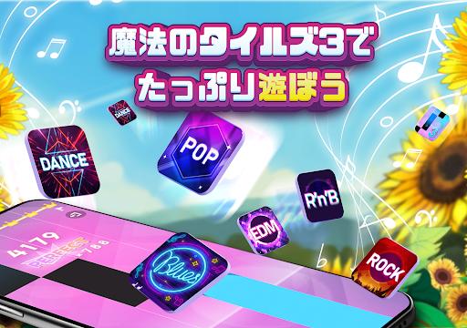 魔法のタイルズ3: ピアノ曲 & ゲーム screenshot 18