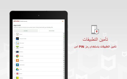 Mobile Security: WiFi آمنة متميزة بمكافحة السرقة 25 تصوير الشاشة
