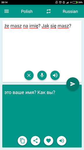Polish-Russian Translator 2 تصوير الشاشة