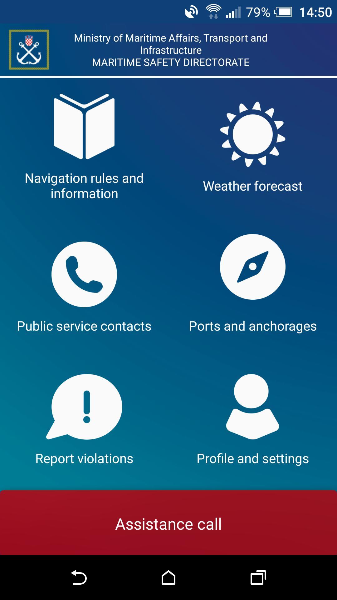 Nautical Info Service Croatia 1 تصوير الشاشة