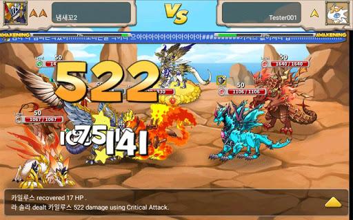 Dragon Village 2 - Dragon Collection RPG screenshot 9