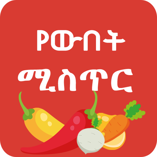Ethiopian Beauty Tips - Beauty Apps for Ethiopians icon