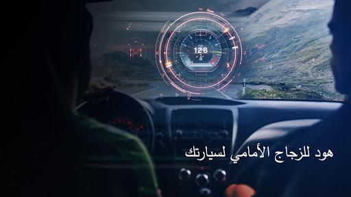 خرائط الكل في واحد: طرق، رادارات، كاميرات السرعة 1 تصوير الشاشة