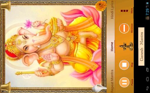 Ganesh Ganpati Mantra: Om Gan Ganpataye Namo Namah screenshot 12