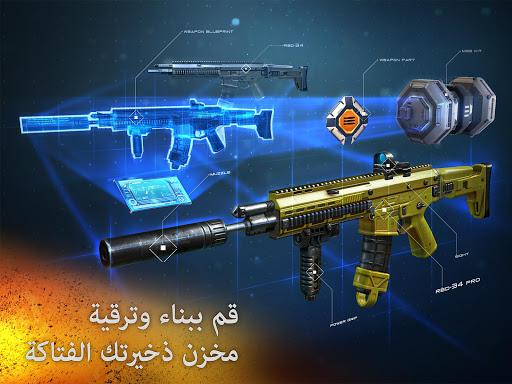 Modern Combat 5: eSports FPS 4 تصوير الشاشة