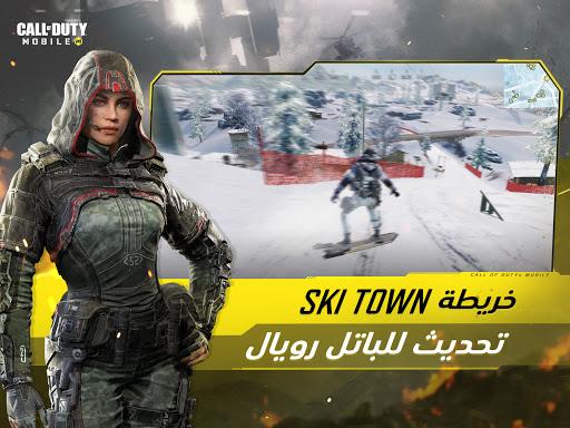 Call of Duty®: Mobile 15 تصوير الشاشة