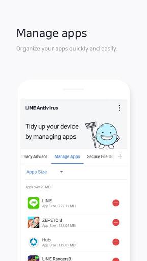 LINE Antivirus screenshot 7