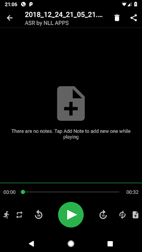برنامج تسجيل صوتي مجاني- ASR 5 تصوير الشاشة