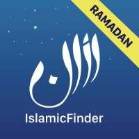 اذان: مواقيت الصلاة، التقويم الهجري، القرآن و قبلة on APKTom