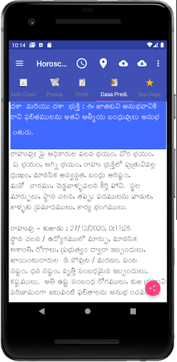 Astrology Telugu - Supersoft Prophet screenshot 5