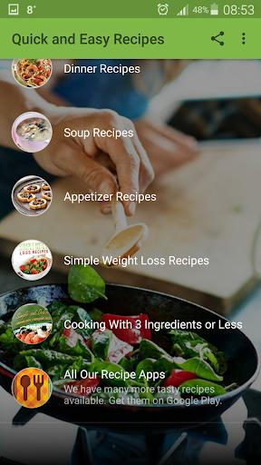 Quick and Easy Recipes 2 تصوير الشاشة