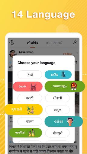 Helo Lite - Download Share WhatsApp Status Videos screenshot 6