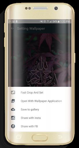 Arabic Islamic Wallpaper HD screenshot 8