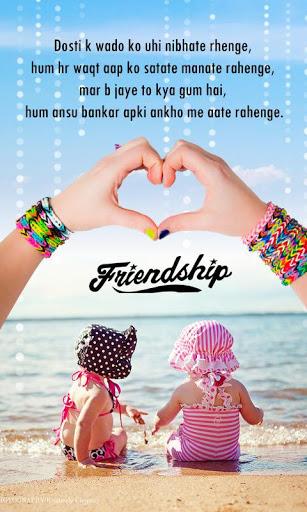 Friendship Picture Quotes 7 تصوير الشاشة