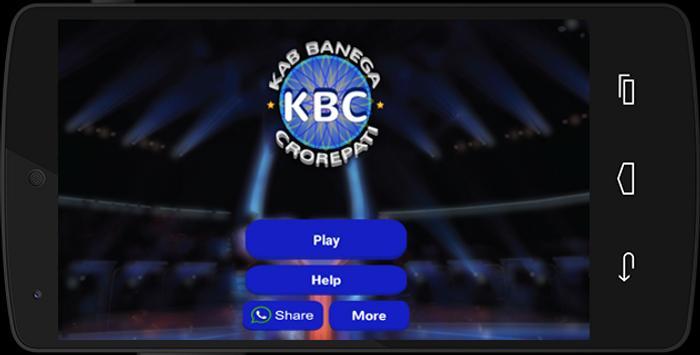 PLAY KBC 2015 1 تصوير الشاشة