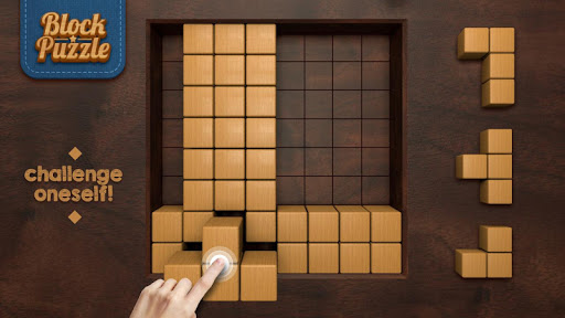 Wood Block - Music Box screenshot 7